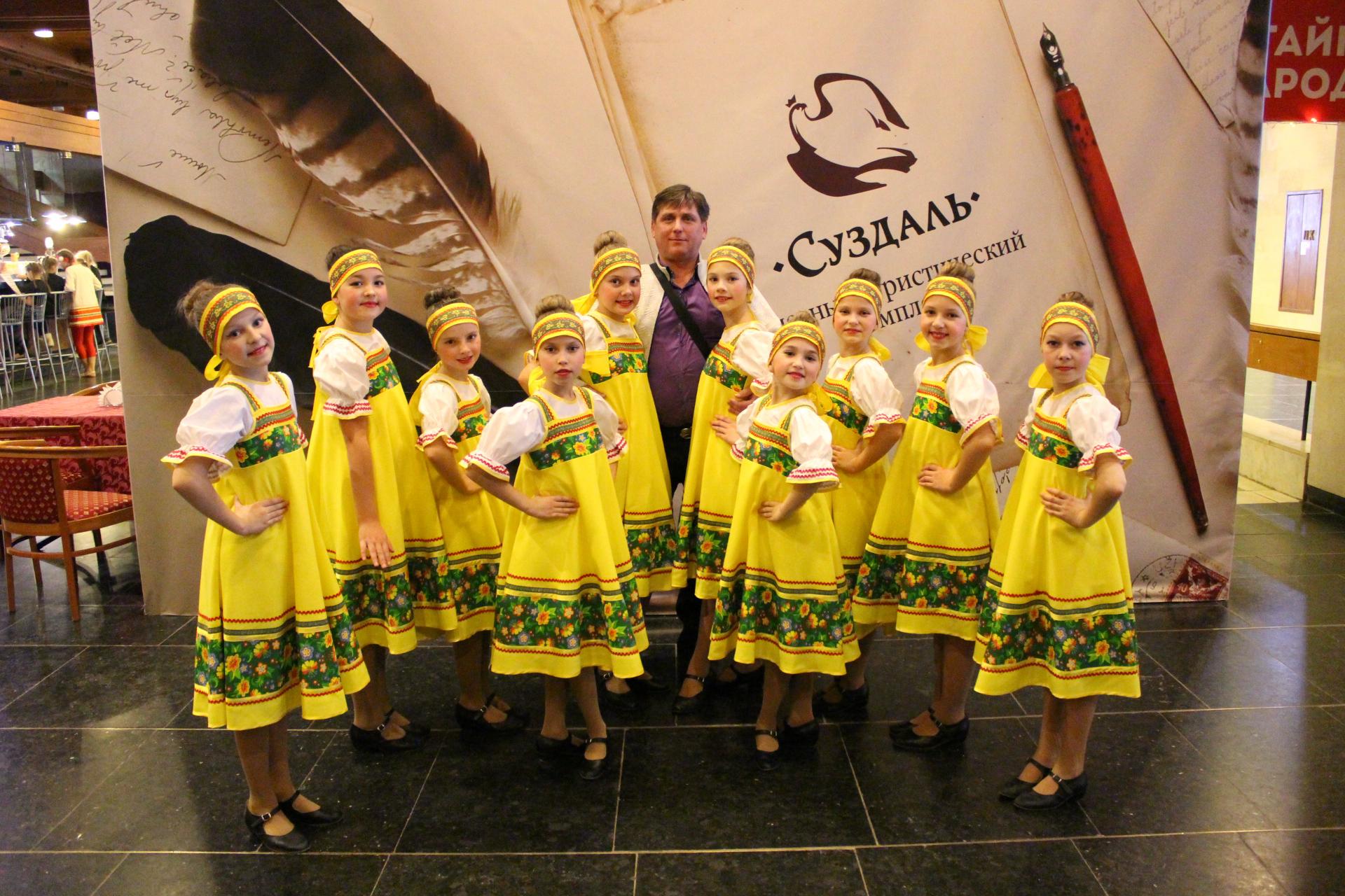 Конкурс улыбки россии суздаль 2017